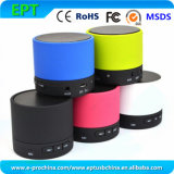 Multi-Color S10 Wireless Bluetooth Speaker with TF Card (EB-002)