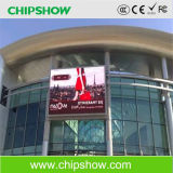 Chipshow Ad10 Full Color Outdoor LED Screen/LED Billboard/LED Display