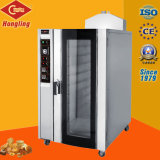 12tray Electric and Gas Convection Oven for Bakery with CE Baking Machine Food Machinery Food Bakery Kitchen Equipment
