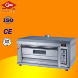 Luxurious Gas Pizza Oven for Bakery with 1-Deck, 2-Pan (HLY-102D)