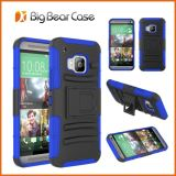 Combo Custom Mobile Phone Case Cover for HTC One M9