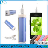 Lipstick Power Bank 2200mAh Mobile Phone Charger