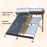 Solar Water Heater (SPP-470-H58/1800-20)