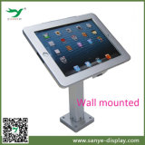 Quality Assurance 360 Degree Rotating Wall Mounted Holder for iPad
