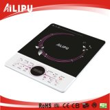 2015 Home Appliance, Kitchenware, Induction Heater, Stove, Slim Body (SM-A1)