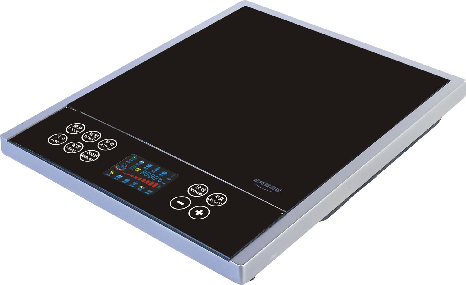 Induction Cooker Manufacturers Factory Suppliers From China Ec Circuit Board Buy